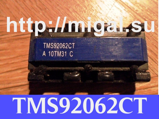 TMS92062CT